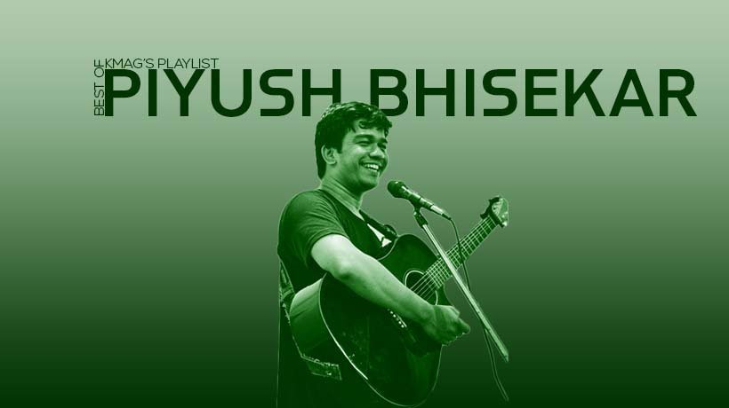 Piyush Bhisekar